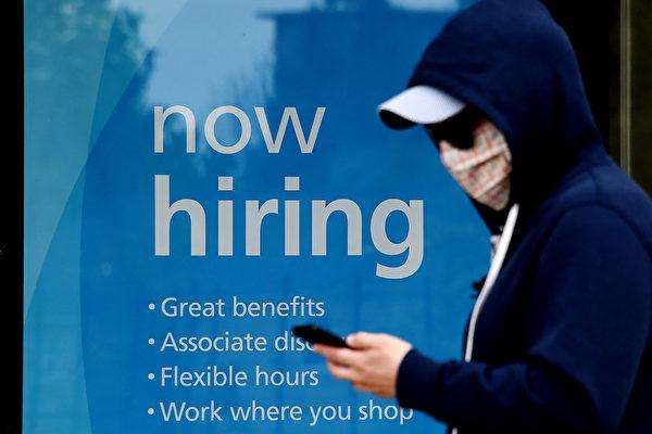 勞動情報機構:美國7月就業或增600萬人