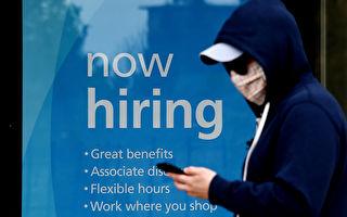 【最新疫情6.5】美国失业率降至13.3%