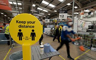 社交距离阻碍经济复苏 英国政府复查
