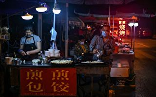 中共鼓吹地摊经济 分析:无力解决失业问题