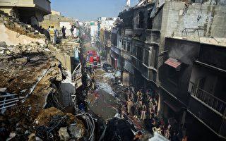 调查:飞行员因中共病毒分心 致巴基斯坦坠机