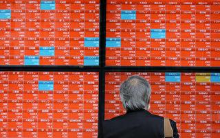 美就业市场意外回温 带动亚洲股市小幅上涨