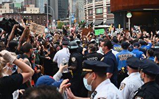 【纽约疫情5.31】抗议活动不影响纽约市重启