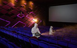 组图:泰国疫情趋缓 开放部分娱乐场所