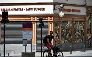组图:比利时疫情趋缓 商家8日起恢复营业