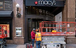 【紐約疫情6.17】紐約市準備下週進入第2階段
