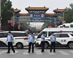 北京豐台、房山、西城、大興四區均出現中共肺炎確診病例。圖為新發地市場被封鎖。(GREG BAKER/AFP via Getty Images)