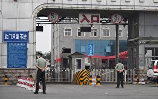 程晓容:北京进入非常时期 疫情谎言被戳破