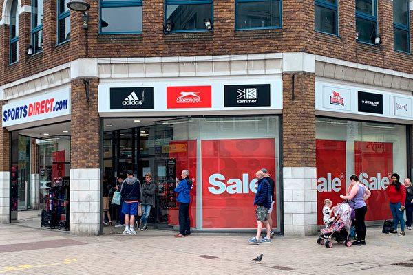 解禁计划提前 爱尔兰零售业生意火爆
