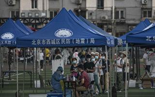 返北京遇疫情升級 黃安被關社區外進不去