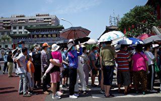 組圖:北京疫情再度緊張 民眾排隊檢測