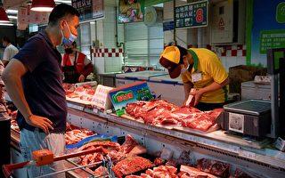 大陆猪肉价格下跌 致猪企业绩大幅下滑