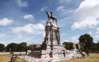 美法官下令 暫禁維州州長拆除李將軍雕像