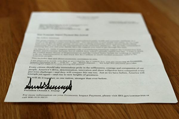 白宮:就業傳捷報 但仍會有第二張救助支票
