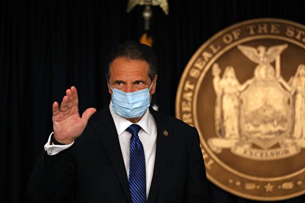 【紐約疫情6.19】庫默最後一場每日記者會落幕
