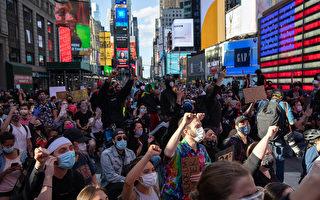 【纽约疫情6.1】州长:抗议活动恐致病例上升