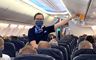 中共病毒疫情尚在 搭机旅行安全吗