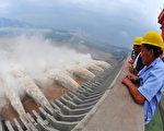 专访王维洛:三峡工程无法防洪 准备逃生包