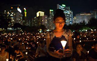 【直播】香港支联会:遍地烛光悼六四
