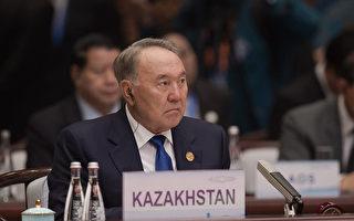 执政29年的哈萨克斯坦总统和中共的关系
