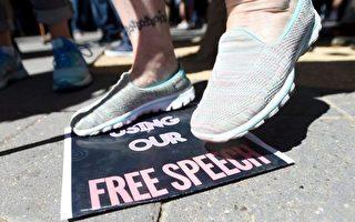 【名家专栏】民主的价值:尊重异议者的言论自由