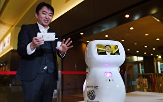 防中共病毒成常態 日本初創企業發明智能口罩