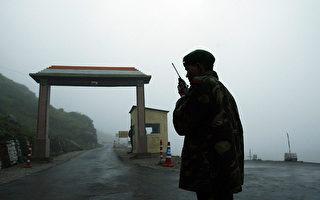 中印冲突印方升至20死 消息:中方43人伤亡