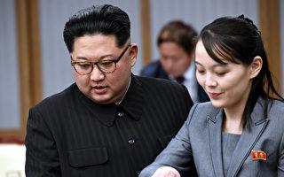 朝韩联络办被炸 暗示金与正掌权朝鲜?