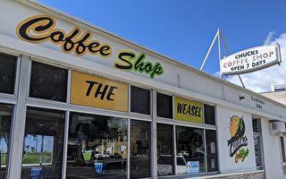 经济遭重创 加州小企业或难挺过疫情
