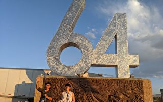 六四光芒照亮自由雕塑公園
