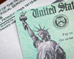 美第二張紓困支票的收入門檻及發錢期限