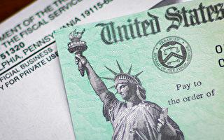 白宮經濟顧問:第二張紓困支票金額會變小