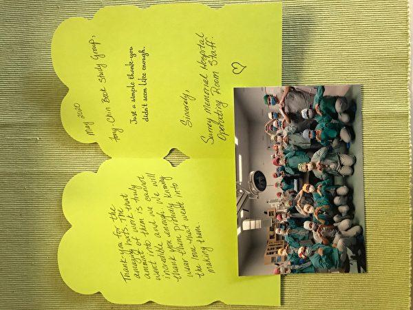 圖:空大加國專班防疫期間,為社區捐獻捐款與防疫物質,令社區感動。(梁玉燕提供)