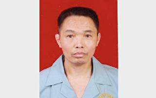 重慶訪民肖成林遭打壓25年 決心維權到底