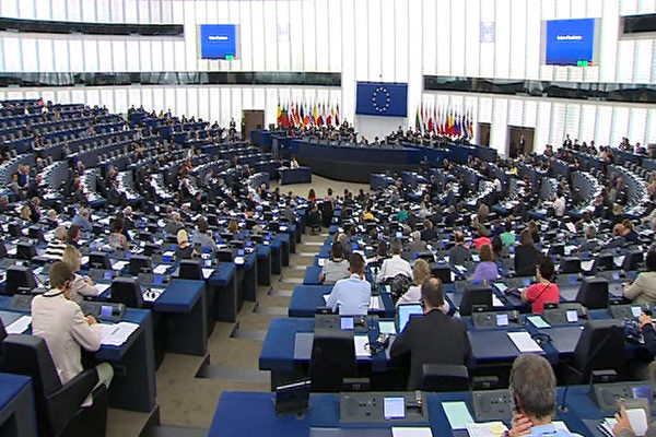 欧盟提议与美国联盟应对中共威胁