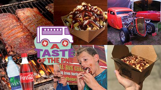 图:PNE今年父亲节推出新体验,可以参观得来速汽车展,享受烧烤美味,又体验嘉年华活动的丰富多彩。(PNE官网)