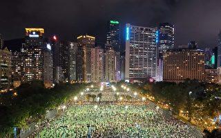 無懼國安法 香港六四燭光悼念和平舉行