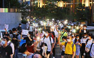 「反送中」周年 上千港民中環遊行 53人被抓