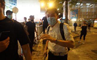 香港大纪元关于记者遭暴力袭击的严正声明