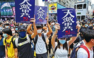 杨威:中国人民才是推倒中共政权的主角