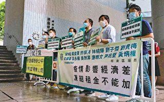 香港房委会委员促冻结公屋租金