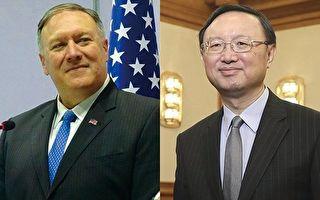 沈舟:美国继续对等交往 中共求和失败