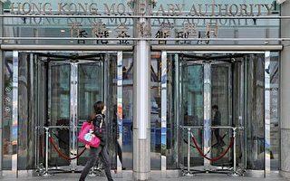 香港金管局:潜在坏帐拨备趋升 银行业资产质素或转差