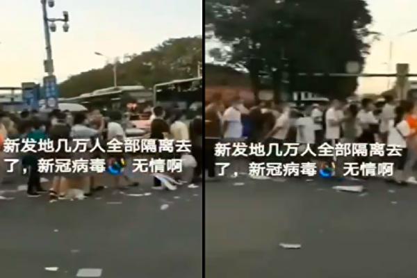 【現場視頻】傳北京新發地萬餘人被送酒店隔離