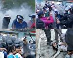 北京昌平清晨強拆 業主冒死抵抗遭噴辣椒水
