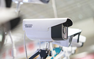 陆资讯产品危害资安 台学者:恐攻击关键设施