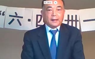 全球華人網絡紀念六四  譴責港版國安法