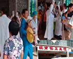6月4日,廣西梧州市蒼梧縣旺甫鎮中心小學發生砍人事件,目前約有40名學生和教職工受傷。(視頻截圖合成)