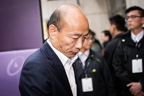 颜纯钩:亲共是韩国瑜的政治毒药