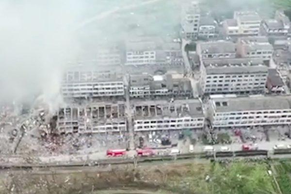浙江油罐車大爆炸 致200餘人死傷 現場如煉獄